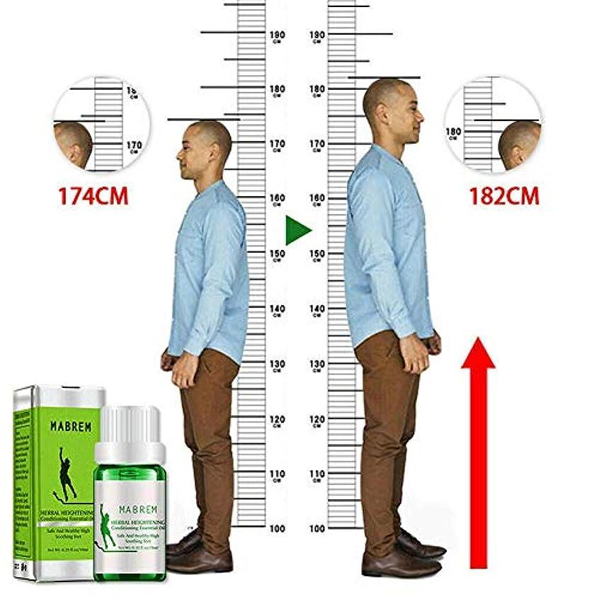 成長を高めるエッセンシャルオイルなだめるような足安全で健康的なエネルギーハーブ強化コンディショニングマッサージオイル