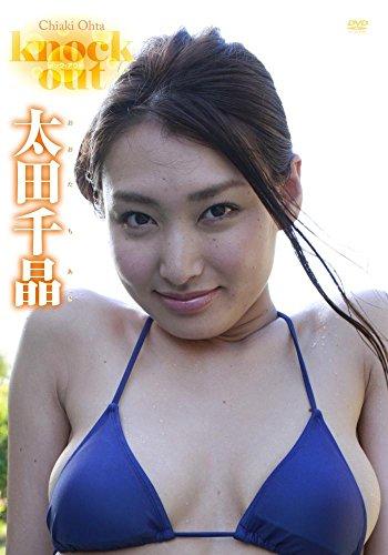 太田千晶 knock out [DVD]