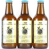志賀高原ビール IISS(Imperial Indian Summer Saison) 330ml×3本 クラフトビール