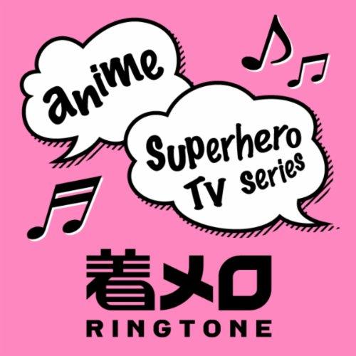 きょうの料理のテーマ/NHK/テレビ番組(着信音)