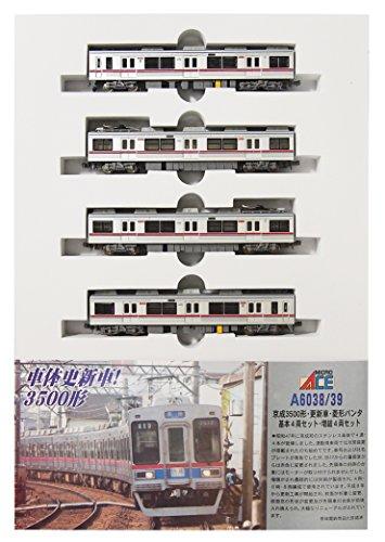 マイクロエース Nゲージ 京成3500形・更新車・菱形パンタ 増結4両セット A6039 鉄道模型 電車の詳細を見る