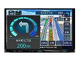 ケンウッド カーナビ 彩速ナビ 8型 MDV-L308L 専用ドラレコ連携 無料地図更新/ワンセグ/Android&iPhone対応/CD/SD/USB/VICS/タッチパネル