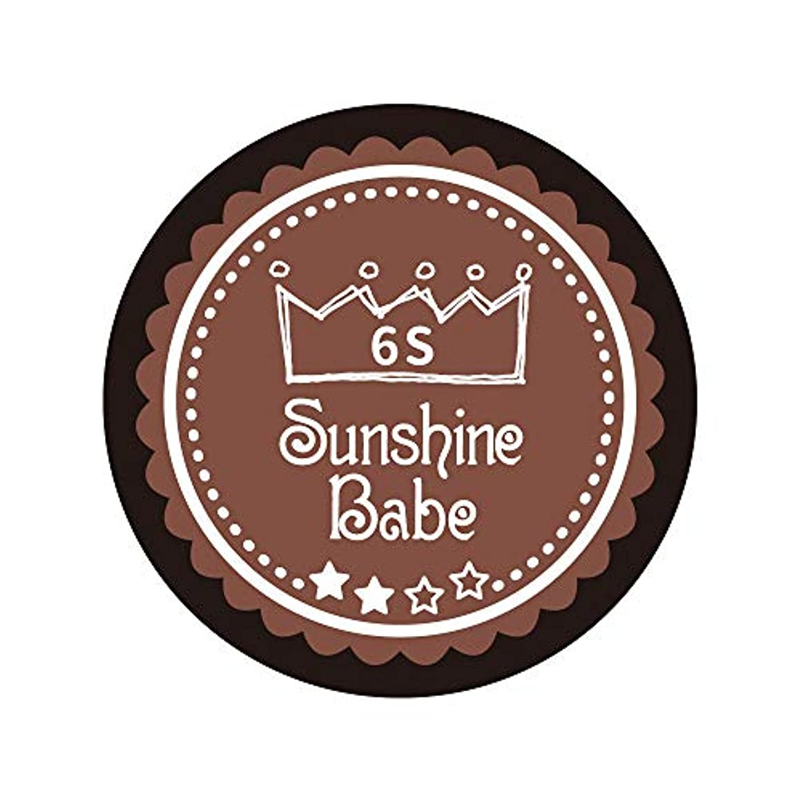 労働世界食物Sunshine Babe カラージェル 6S エンペラドール 2.7g UV/LED対応