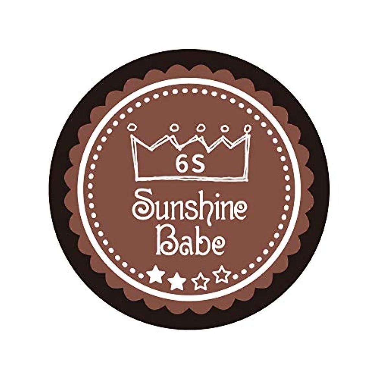 ミントもう一度トンSunshine Babe カラージェル 6S エンペラドール 2.7g UV/LED対応