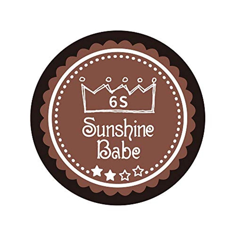 虚栄心デュアル止まるSunshine Babe カラージェル 6S エンペラドール 2.7g UV/LED対応