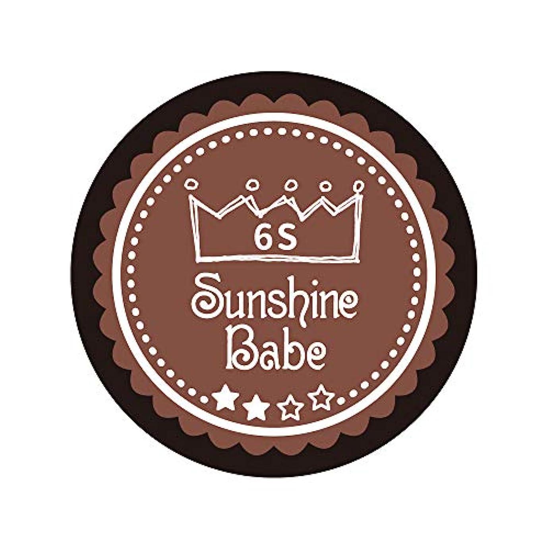 名門無ギターSunshine Babe カラージェル 6S エンペラドール 2.7g UV/LED対応