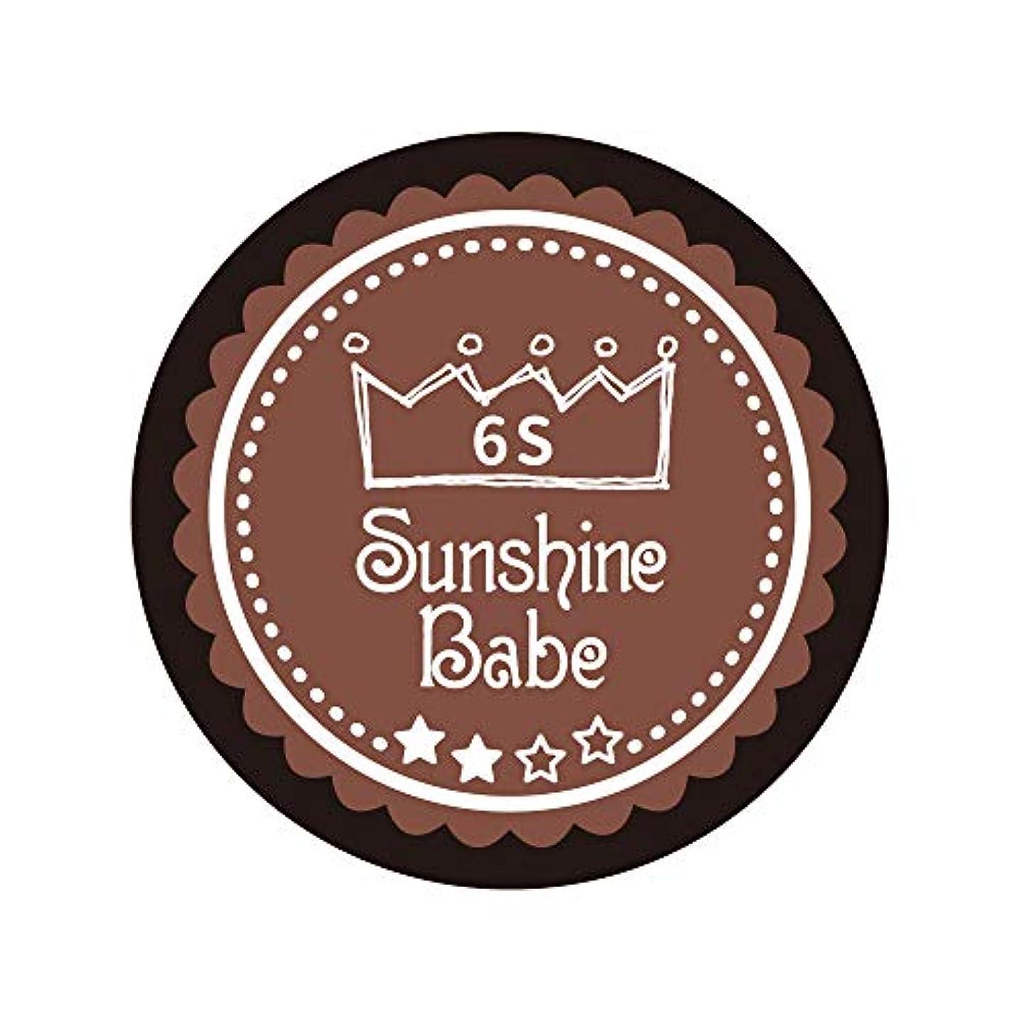 晩餐賛辞スキーSunshine Babe カラージェル 6S エンペラドール 2.7g UV/LED対応