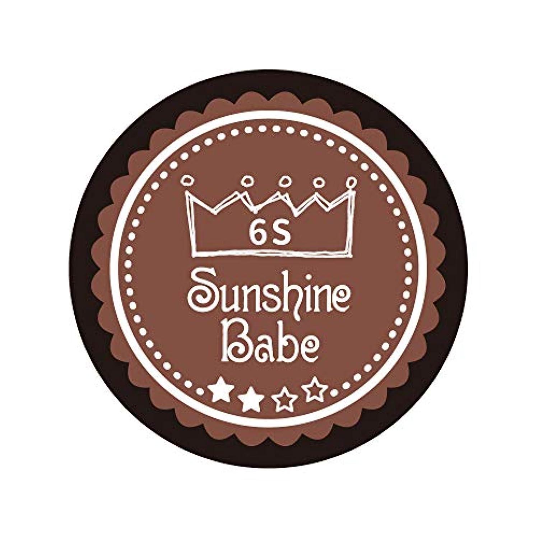 ヒューズ気味の悪いゴシップSunshine Babe カラージェル 6S エンペラドール 2.7g UV/LED対応