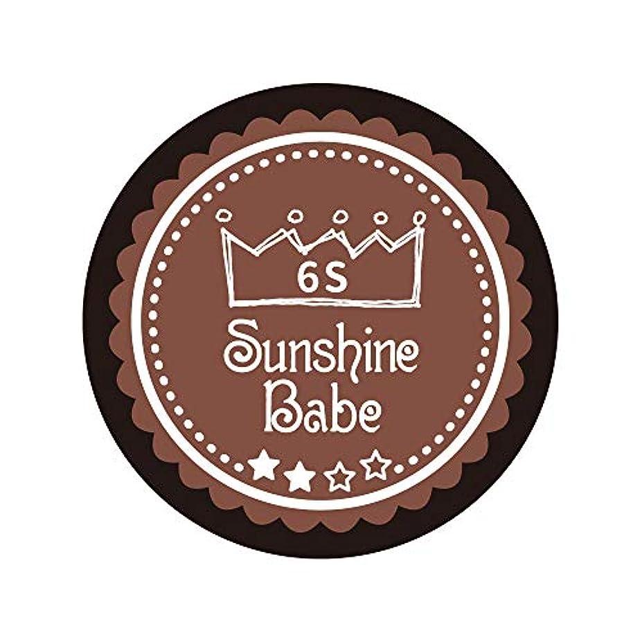 洞察力ベリ遊具Sunshine Babe カラージェル 6S エンペラドール 2.7g UV/LED対応