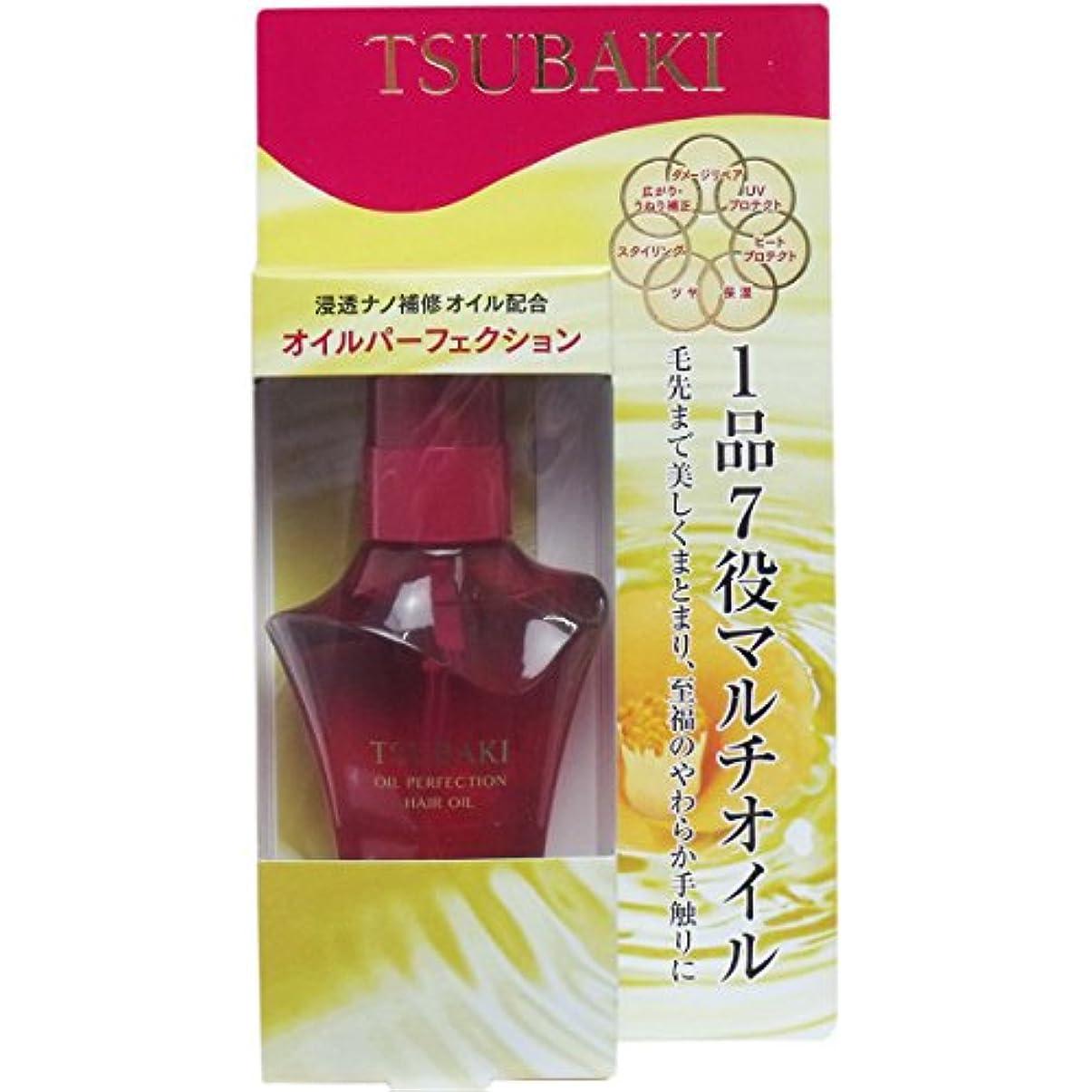 涙が出るリズム牽引【まとめ買い】TSUBAKI オイルパーフェクション ヘアトリートメント 50ml×3個
