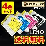 【むさしのメディアオリジナル】ブラザー互換 LC10-4PK 4色セット [フラストレーションフリーパッケージ(FFP)]