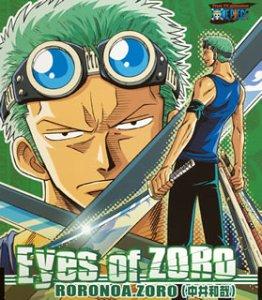 ONE PIECE ワンピースキャラクターソロシングル Eyes of ZORO (CCCD)