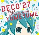 ゆめゆめ(初回生産限定盤)(DVD付)