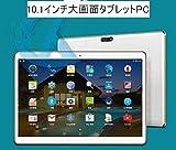 10インチ オクトコアタブレットPC 2G/16G Android 5.1 タブレット 178度 IPS液晶/高画質2560*1600 / Simフリー/ 1.6Ghz/ GPS搭載