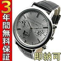 ディズニー 腕時計 ミッキーマウス&フレンズ MK1277A 500本 限定 モデル