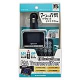 多摩電子工業 Bluetooth FMトランシミッターmicroSD/USBメモリ−対応 TKTB15ASK
