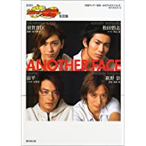 ANOTHER FACE―劇場版「仮面ライダー龍騎」写真集