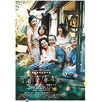 万引き家族 通常版DVD(特典なし)