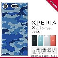 SO02K スマホケース Xperia XZ1 Compact SO-02K カバー エクスペリア XZ1 迷彩A 青A nk-so02k-1152