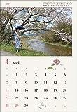 ベニシアの里山カレンダー2019 京都・大原 四季便り ([カレンダー]) 画像