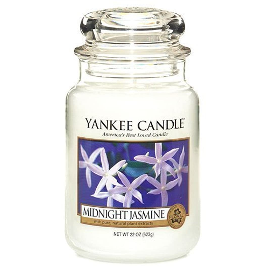 ひらめき赤故障中Yankee Candle Housewarmer Jar (Midnight Jasmine) - Large (22 oz) by Yankee Candle [並行輸入品]