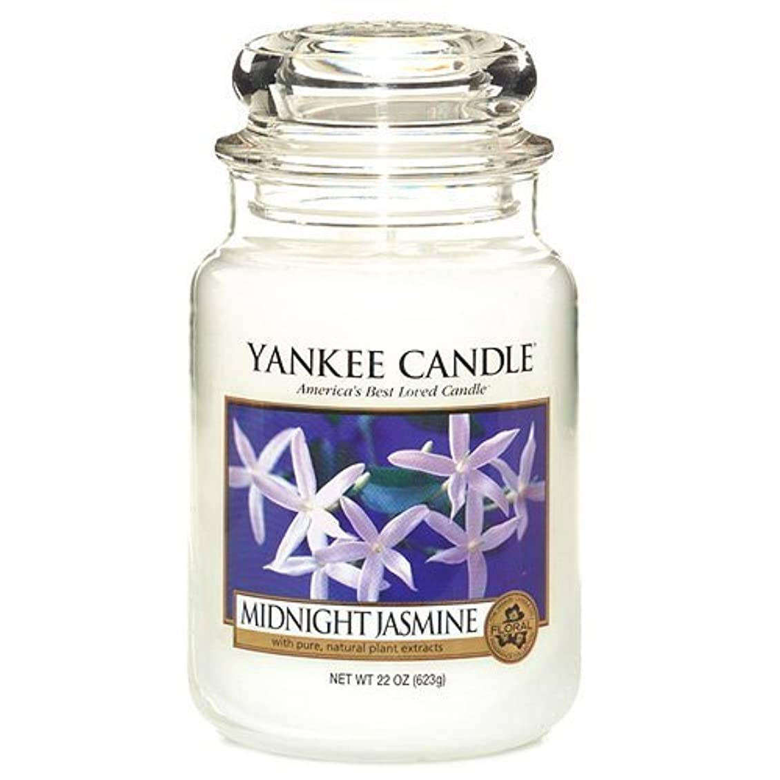 欠如宣言石のYankee Candle Housewarmer Jar (Midnight Jasmine) - Large (22 oz) by Yankee Candle [並行輸入品]