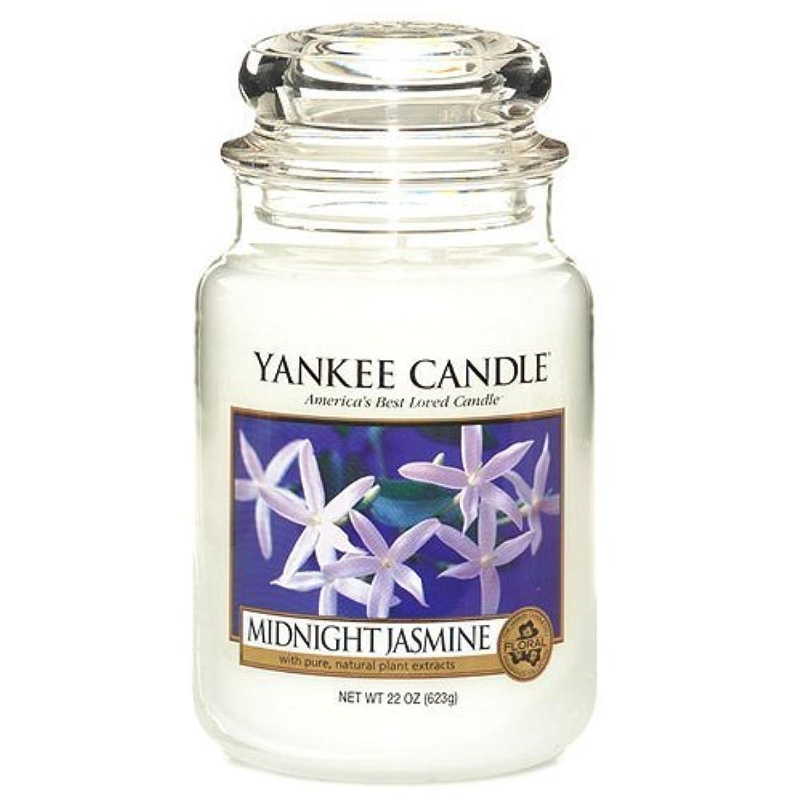 くしゃくしゃ沿ってリベラルYankee Candle Housewarmer Jar (Midnight Jasmine) - Large (22 oz) by Yankee Candle [並行輸入品]