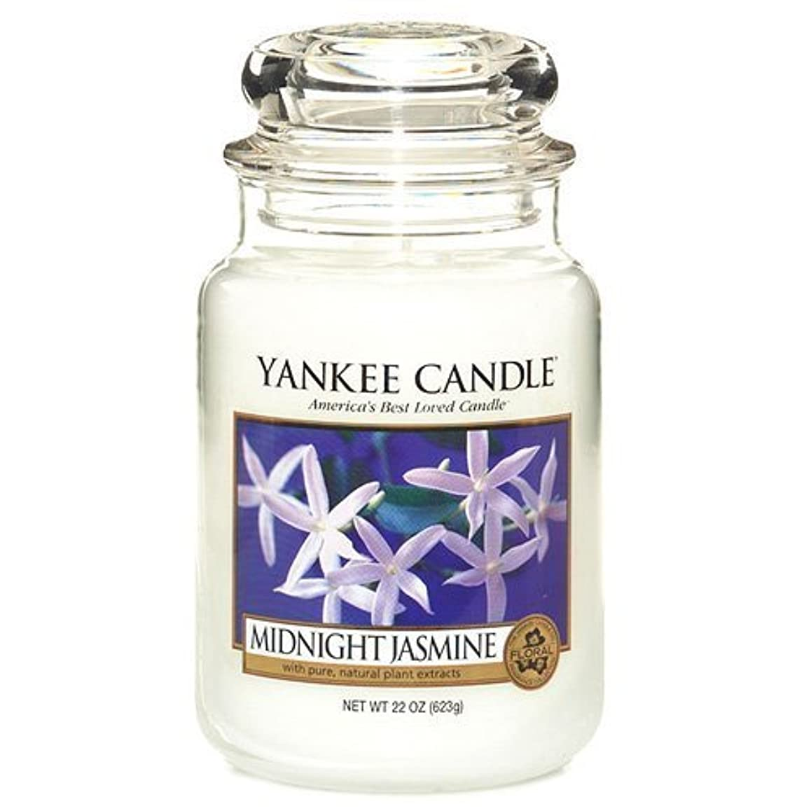 後退する揮発性王女Yankee Candle Housewarmer Jar (Midnight Jasmine) - Large (22 oz) by Yankee Candle [並行輸入品]