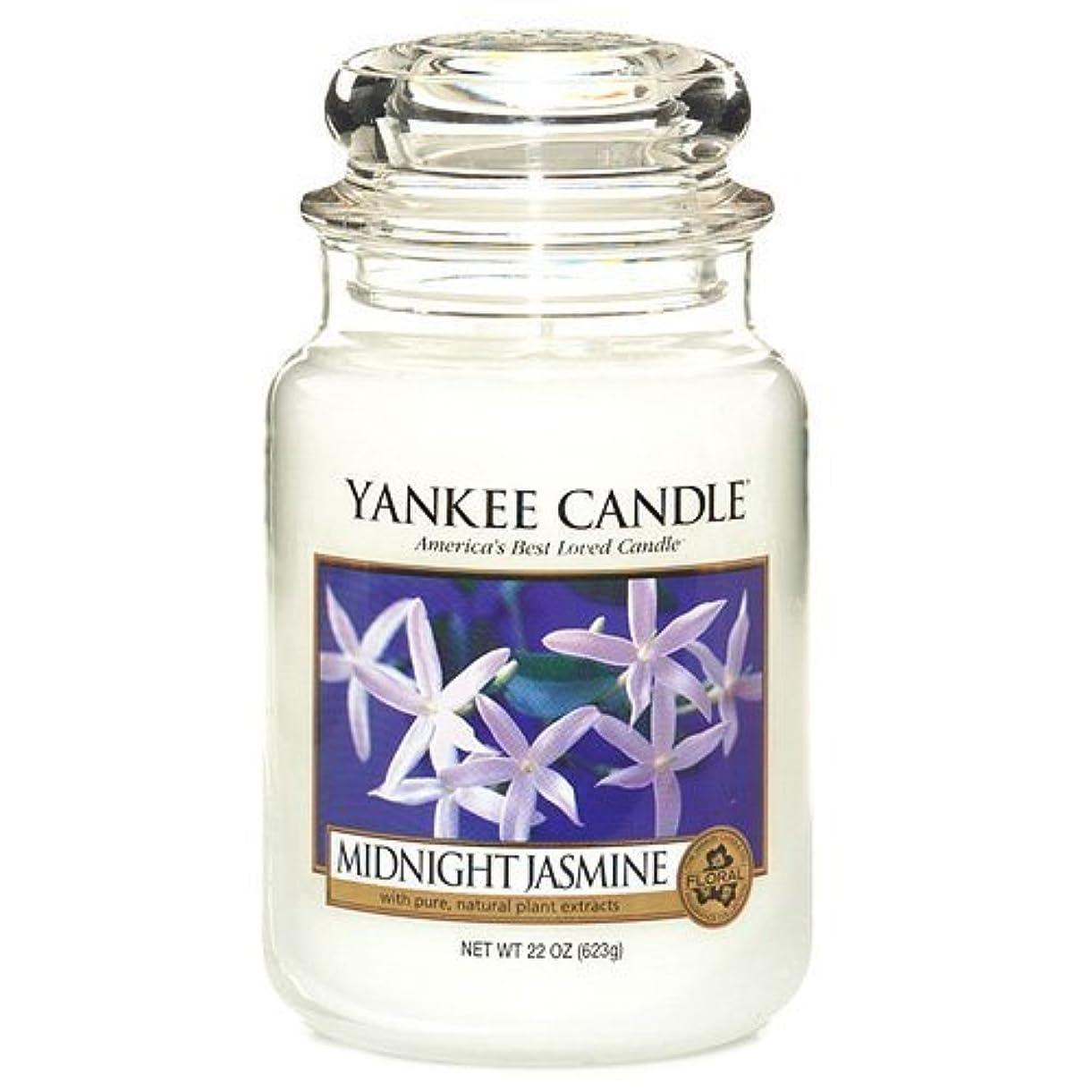 彼女は笑いラテンYankee Candle Housewarmer Jar (Midnight Jasmine) - Large (22 oz) by Yankee Candle [並行輸入品]
