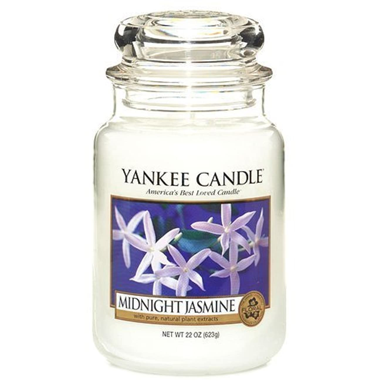 信頼年金船乗りYankee Candle Housewarmer Jar (Midnight Jasmine) - Large (22 oz) by Yankee Candle [並行輸入品]