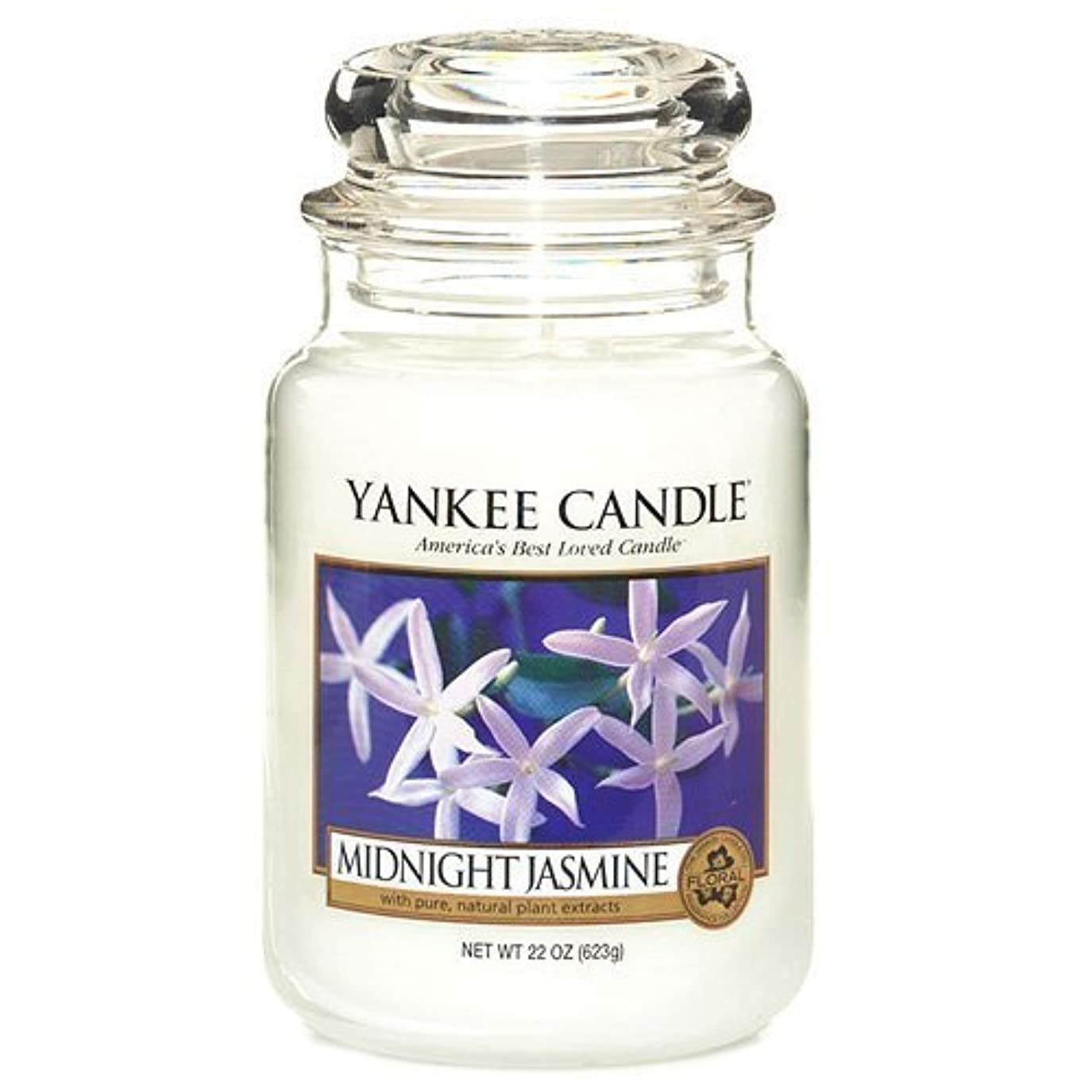 彼らは生き残り使役Yankee Candle Housewarmer Jar (Midnight Jasmine) - Large (22 oz) by Yankee Candle [並行輸入品]