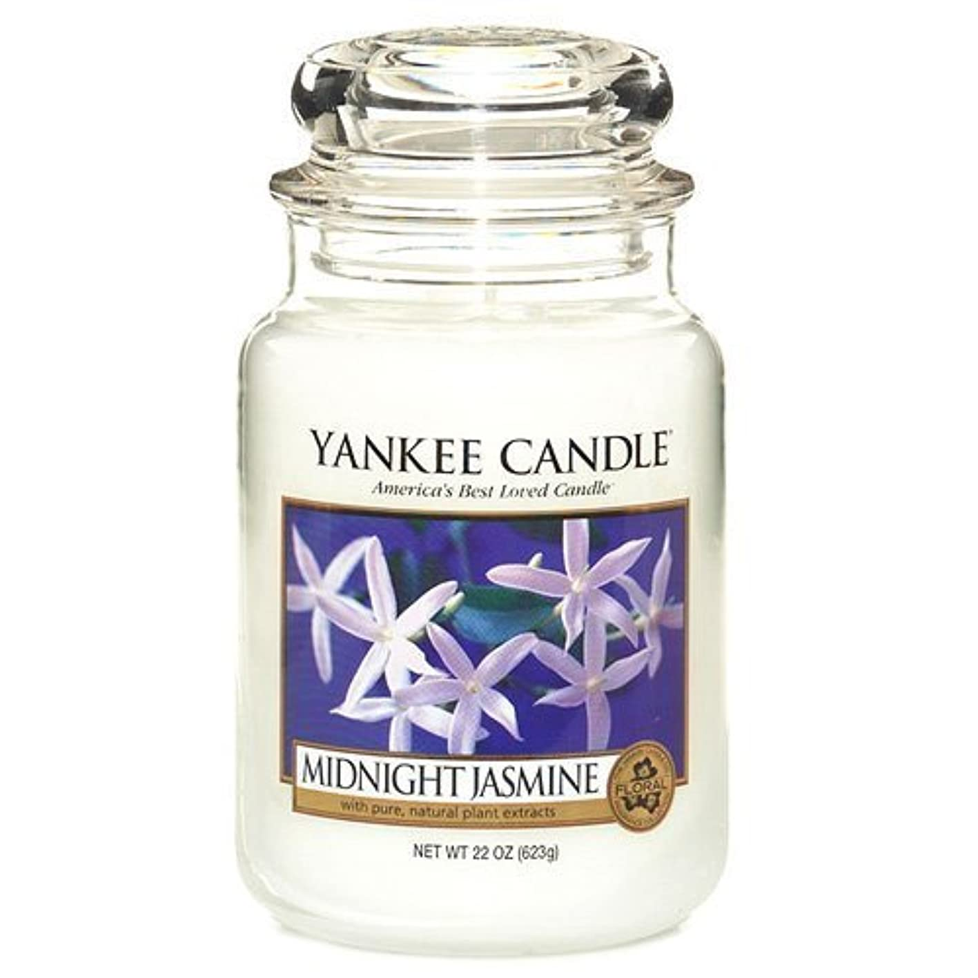 債務者もろい群衆Yankee Candle Housewarmer Jar (Midnight Jasmine) - Large (22 oz) by Yankee Candle [並行輸入品]