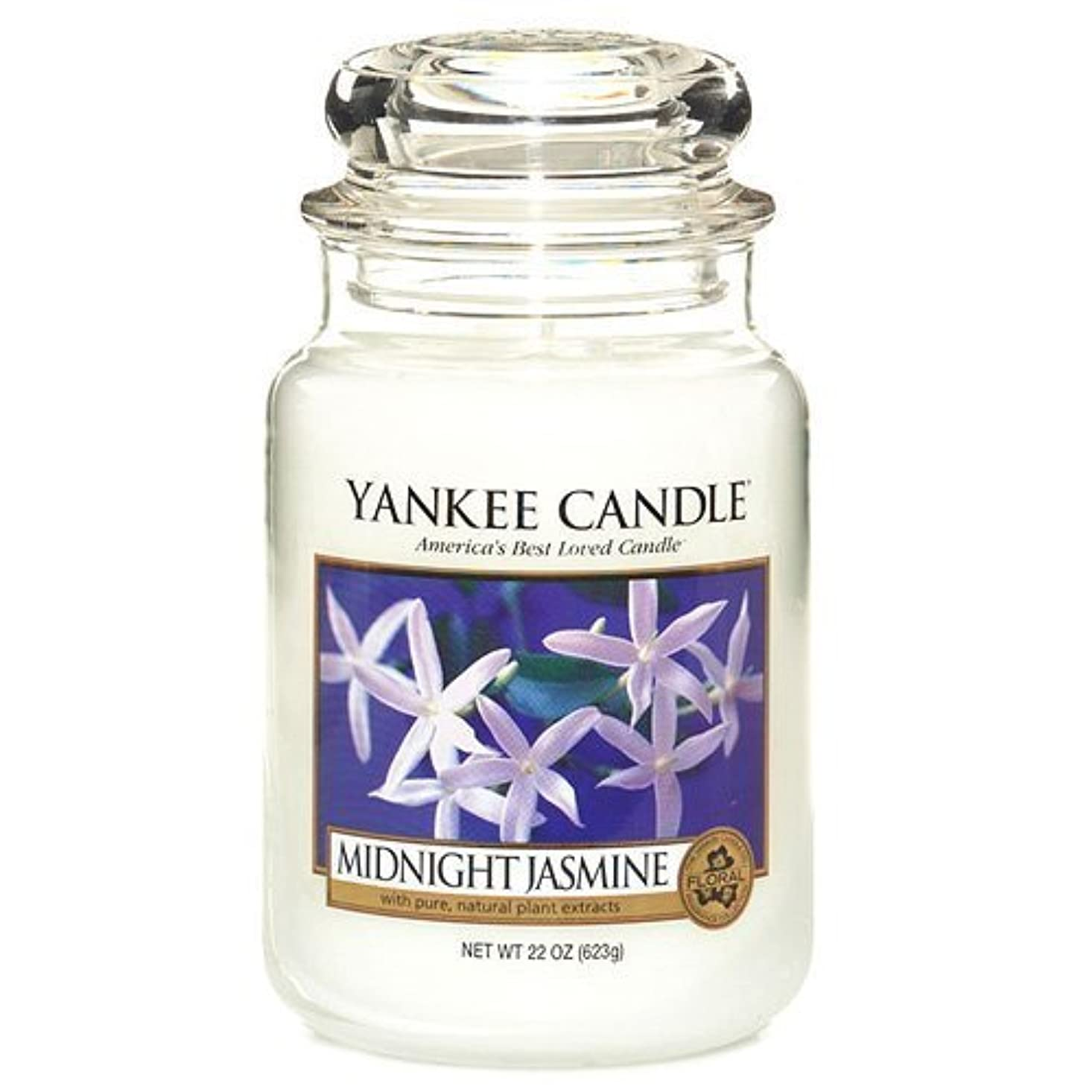 水っぽい宗教指定Yankee Candle Housewarmer Jar (Midnight Jasmine) - Large (22 oz) by Yankee Candle [並行輸入品]