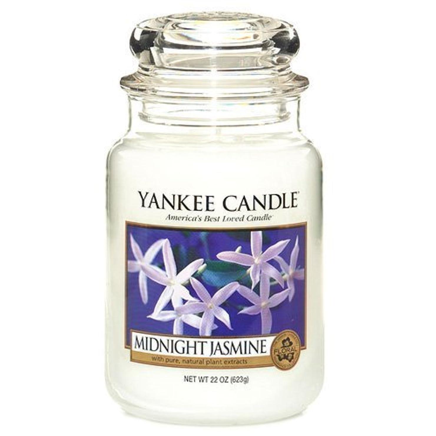 あえぎ悪名高いフリースYankee Candle Housewarmer Jar (Midnight Jasmine) - Large (22 oz) by Yankee Candle [並行輸入品]