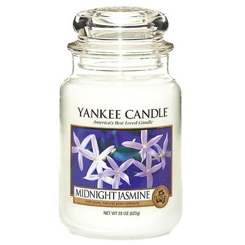延期する食器棚安全性Yankee Candle Housewarmer Jar (Midnight Jasmine) - Large (22 oz) by Yankee Candle [並行輸入品]
