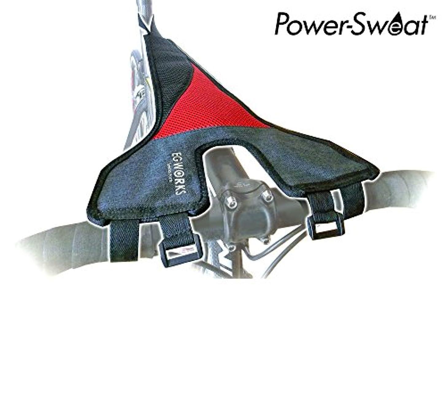 紫のいたずらな姪イージーワークス(EGWORKS) Power-Sweat ローラー台?サイクルトレーナー用 汗受けネット パワースウェット TRA-PS1-00