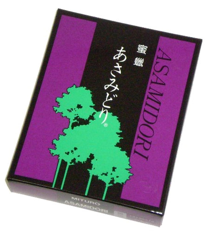 鳥居のローソク 蜜蝋 あさみどり 2号34本入(銀印中) #100516