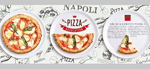 【5枚セット】PIZZAREVO人気PIZZA冷凍ピザ(約23cm)同種類5枚セット (1.極☆マルゲリータ)