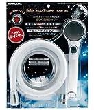 カクダイ リラックスストップシャワーホースセット 1.6m ホワイト 366-910-W