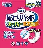 【大人用紙おむつ類】白十字サルバ尿とりパッドスーパー女性 68枚【4個パック】