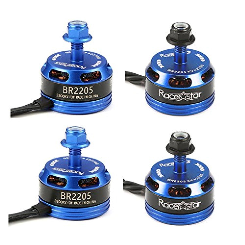 4 x racerstar Racing Edition 2205 br2205 2300 KV 2 – 4sブラシレスモーターダークブルー、210 x 220 250 280 RC Drone