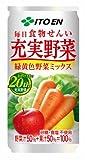伊藤園 充実野菜 緑黄色野菜 190g×20本
