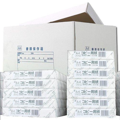 キラット スーパーエコー コピー用紙 マルチ対応 A5サイズ 2箱セット 10000枚(5000枚×2箱)