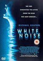 ホワイトノイズ[DVD]