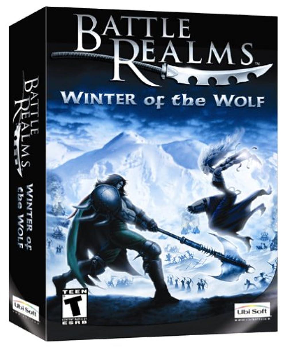 解釈船形暗いBattle Realms: Winter of the Wolf Expansion (輸入版)