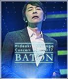Concert Tour 2017 BATON(通常盤)[Blu-ray]
