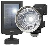 ムサシ RITEX フリーアーム式LEDセンサーライト(1.3W×1灯) 「ソーラー式」 防雨型 ムサシ(MUSASHI) S-15L