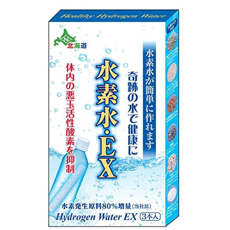 ボアコロニーシアー【6箱セット】水素水が簡単に作れる 水素水?EX 強力タイプ 3本入り