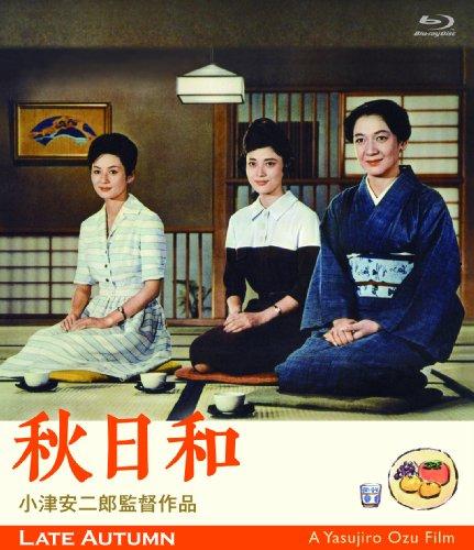 「秋日和」 小津安二郎生誕110年・ニューデジタルリマスター [Blu-ray]の詳細を見る