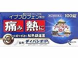 【指定第2類医薬品】ディパシオIPa 100錠 ※セルフメディケーション税制対象商品